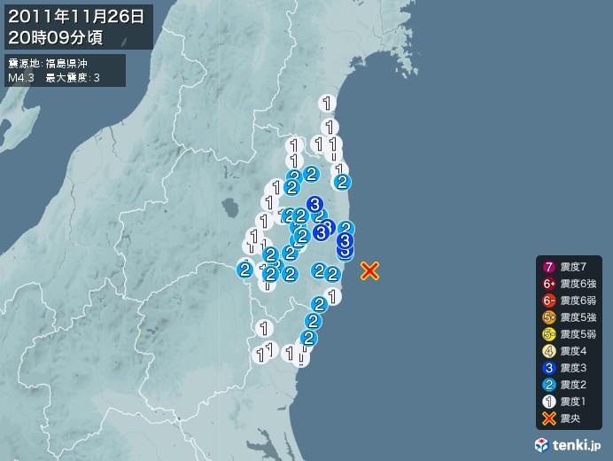 地震情報(2011年11月26日20時09分発生)