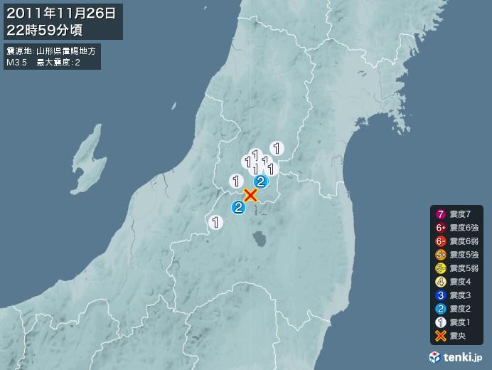 地震情報(2011年11月26日22時59分発生)