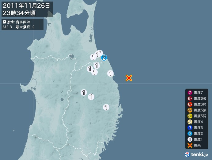 地震情報(2011年11月26日23時34分発生)