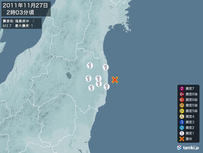 地震情報(2011年11月27日02時03分発生)