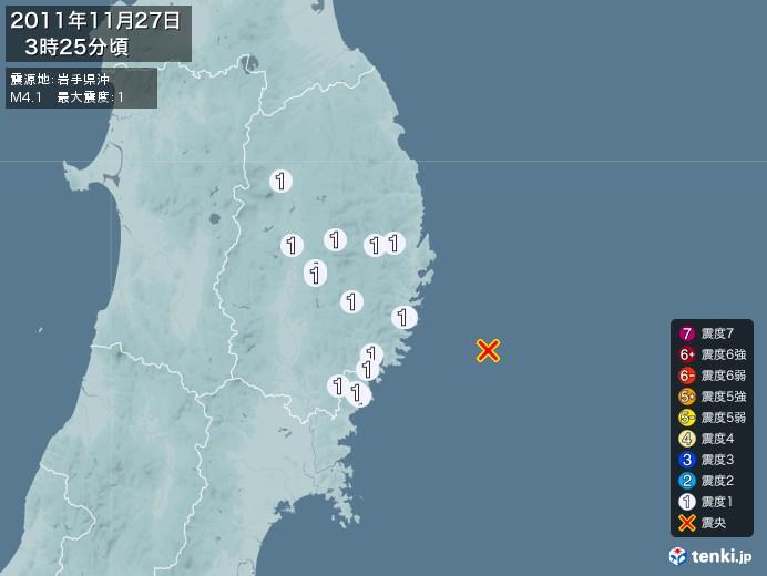 地震情報(2011年11月27日03時25分発生)
