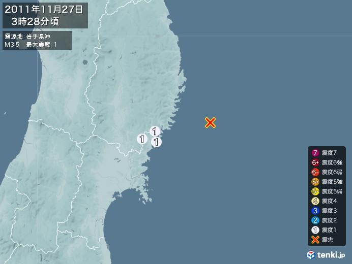 地震情報(2011年11月27日03時28分発生)