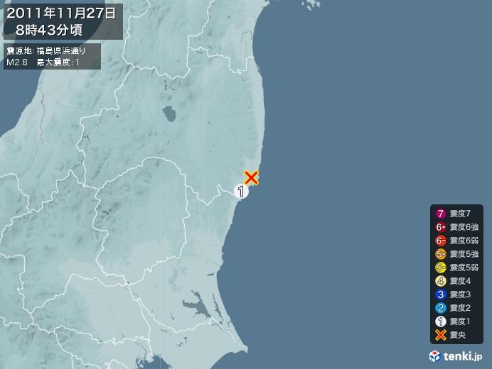 地震情報(2011年11月27日08時43分発生)