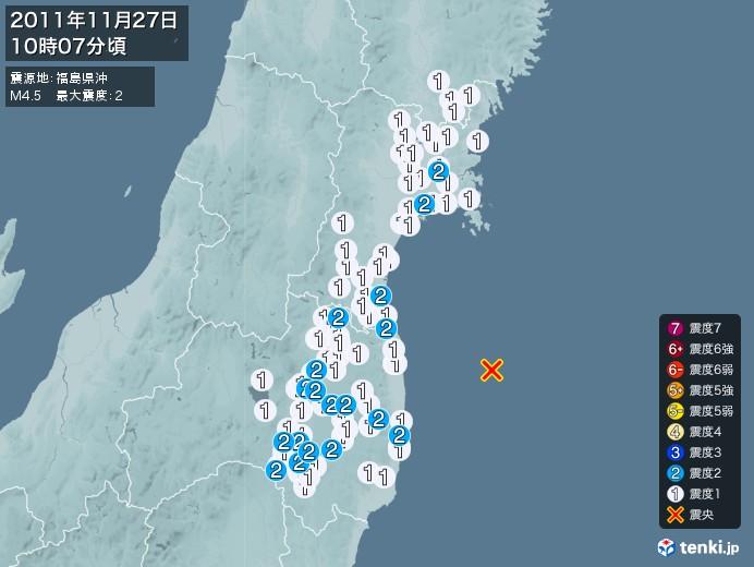 地震情報(2011年11月27日10時07分発生)