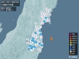 2011年11月27日10時07分頃発生した地震