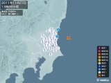 2011年11月27日13時06分頃発生した地震