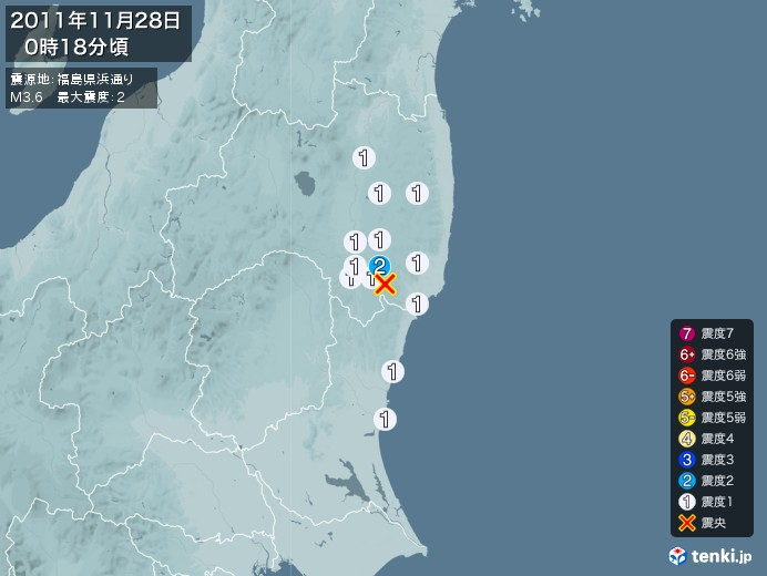 地震情報(2011年11月28日00時18分発生)