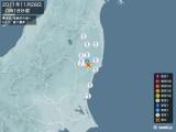 2011年11月28日00時18分頃発生した地震