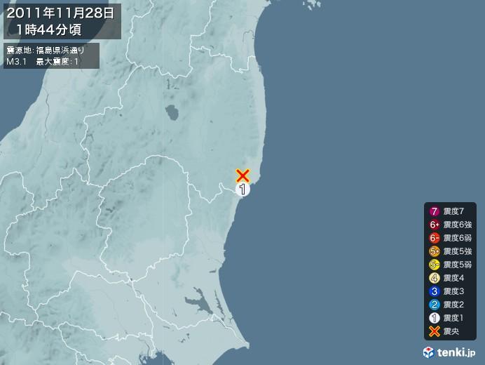 地震情報(2011年11月28日01時44分発生)