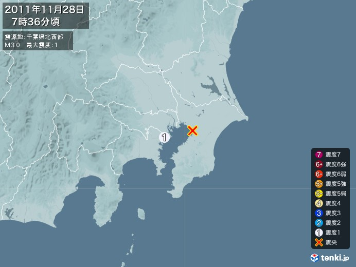 地震情報(2011年11月28日07時36分発生)