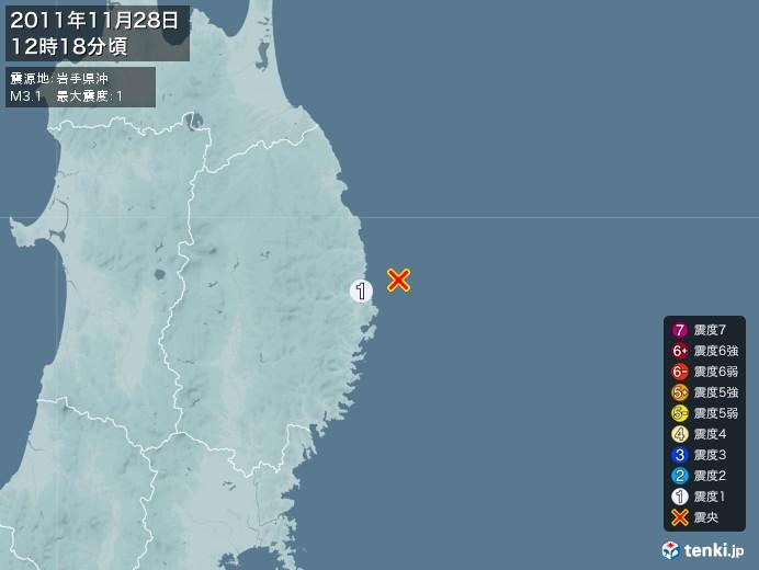 地震情報(2011年11月28日12時18分発生)