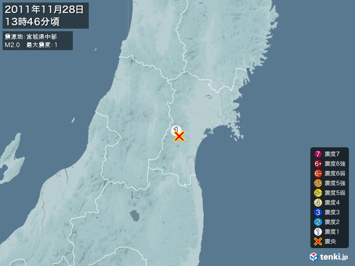 地震情報(2011年11月28日13時46分発生)