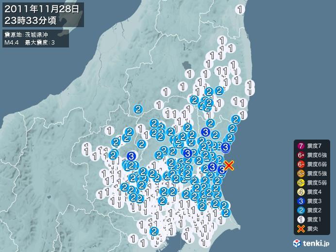 地震情報(2011年11月28日23時33分発生)