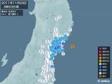2011年11月29日03時53分頃発生した地震