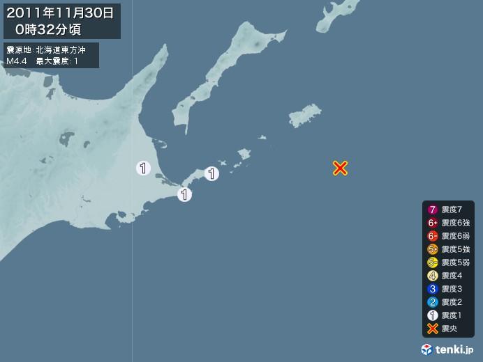地震情報(2011年11月30日00時32分発生)