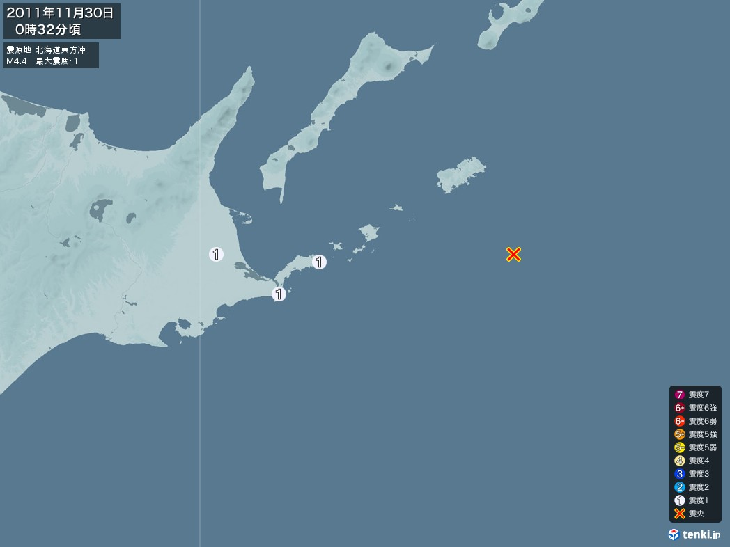 地震情報 2011年11月30日 00時32分頃発生 最大震度:1 震源地:北海道東方沖(拡大画像)