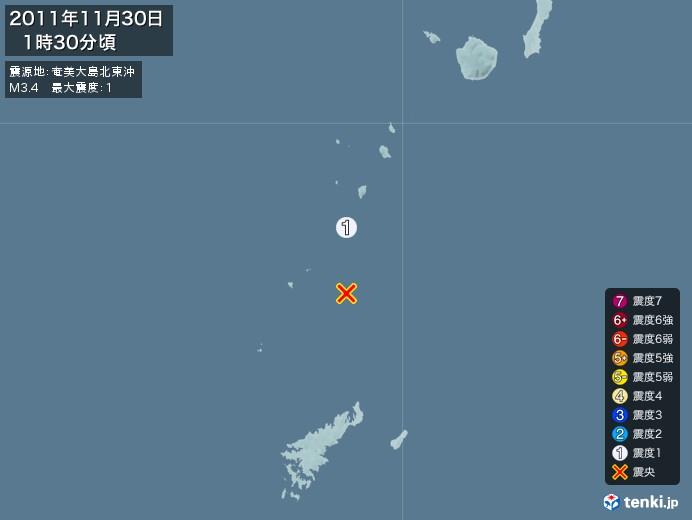 地震情報(2011年11月30日01時30分発生)