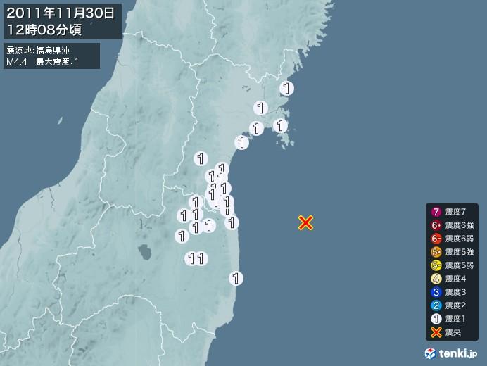 地震情報(2011年11月30日12時08分発生)