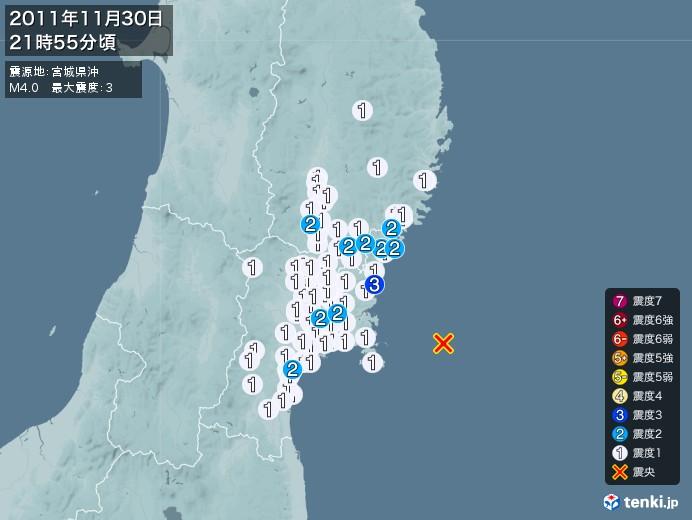 地震情報(2011年11月30日21時55分発生)