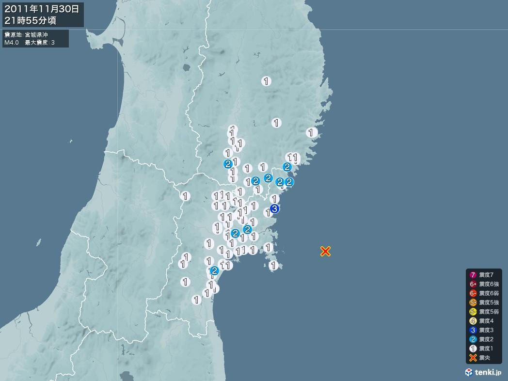 地震情報 2011年11月30日 21時55分頃発生 最大震度:3 震源地:宮城県沖(拡大画像)