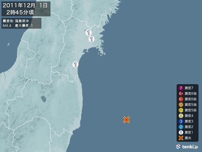 地震情報(2011年12月01日02時45分発生)