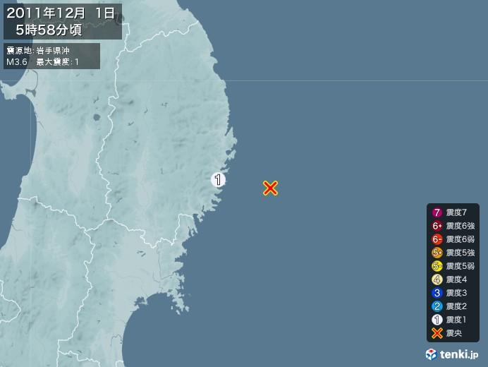 地震情報(2011年12月01日05時58分発生)