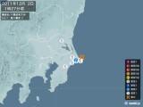 2011年12月02日01時27分頃発生した地震