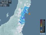 2011年12月02日09時50分頃発生した地震