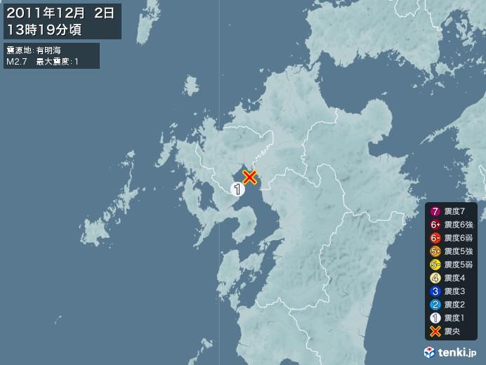 地震情報(2011年12月02日13時19分発生)