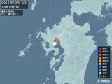 2011年12月02日13時19分頃発生した地震