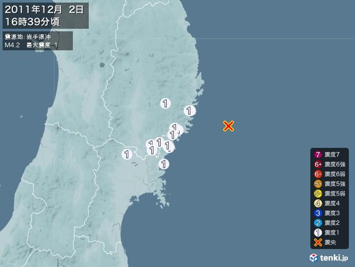 地震情報(2011年12月02日16時39分発生)