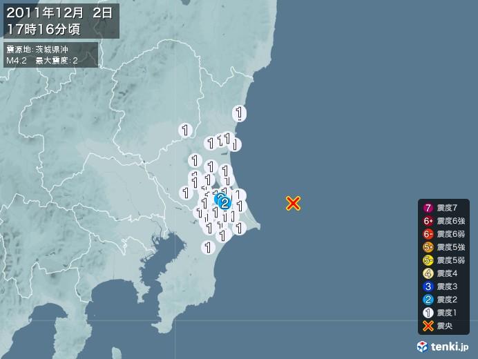 地震情報(2011年12月02日17時16分発生)