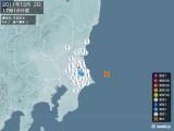 2011年12月02日17時16分頃発生した地震