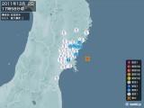 2011年12月02日17時58分頃発生した地震