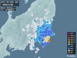 2011年12月03日05時55分頃発生した地震