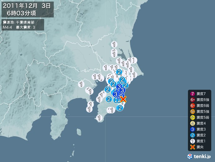 地震情報(2011年12月03日06時03分発生)
