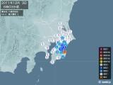 2011年12月03日06時03分頃発生した地震
