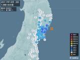 2011年12月03日13時16分頃発生した地震