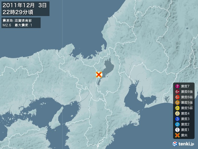 地震情報(2011年12月03日22時29分発生)
