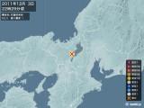 2011年12月03日22時29分頃発生した地震