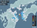 2011年12月05日01時02分頃発生した地震