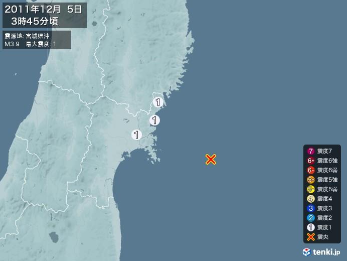 地震情報(2011年12月05日03時45分発生)