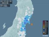 2011年12月05日04時20分頃発生した地震