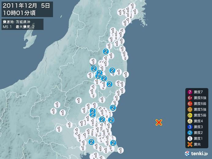 地震情報(2011年12月05日10時01分発生)