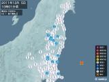 2011年12月05日10時01分頃発生した地震