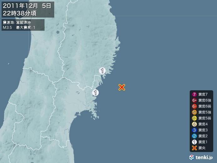 地震情報(2011年12月05日22時38分発生)