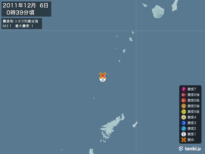 地震情報(2011年12月06日00時39分発生)