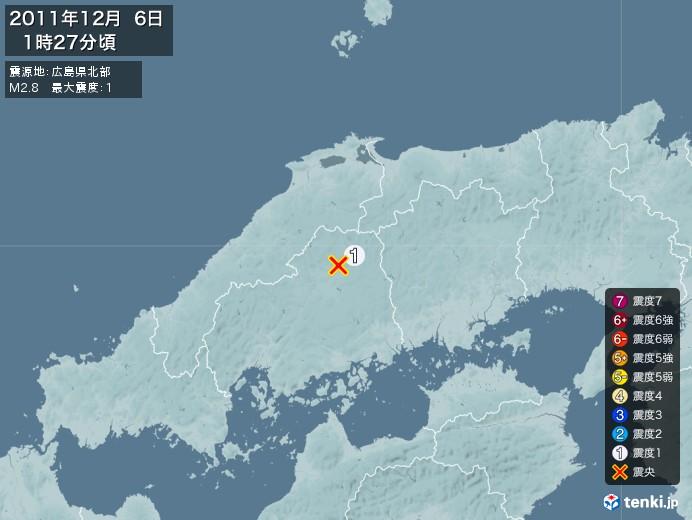 地震情報(2011年12月06日01時27分発生)