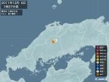 2011年12月06日01時27分頃発生した地震