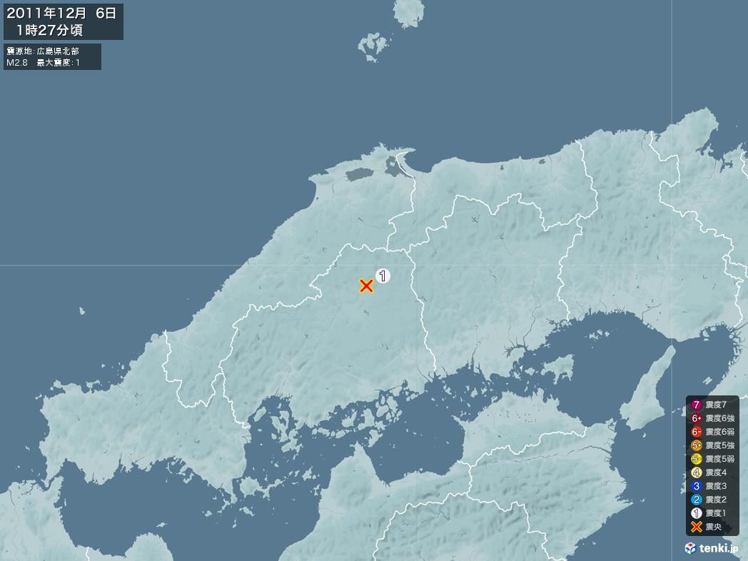 地震情報 2011年12月06日 01時27分頃発生 最大震度:1 震源地:広島県北部(拡大画像)
